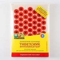 ТИБЕТСКИЙ ИППЛИКАТОР  На мягкой подложке красный 17 х 25 см (менее острые иглы и специальные магнитные вставки)