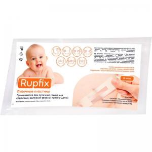 Rupfix Пластина пупочная одноразовая от 0 до 5 лет 10 шт.
