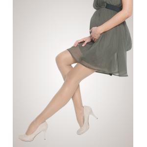 Колготки компрессионные для беременных Ergoforma UP 1 класса компрессии с закрытым носком (18-21 мм рт.ст) бронзовые EU 113