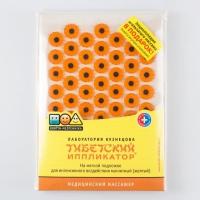 ТИБЕТСКИЙ ИППЛИКАТОР На мягкой подложке желтый 17 х 25 см (более острые иглы и специальные магнитные вставки)