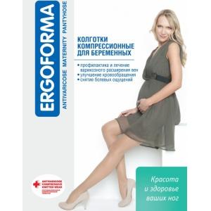 Колготки компрессионные для беременных 1 класса компрессии Ergoforma 113