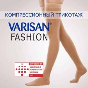 Компрессионные чулки Varisan F24N9 2-го класса компрессии с закрытым носком